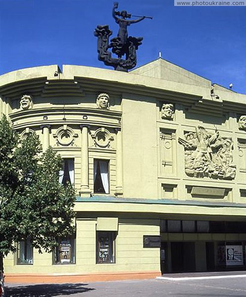 Dnipropetrovsk. Fragment of facade Ukrainian Music and Drama Theater Dnipropetrovsk Region Ukraine photos