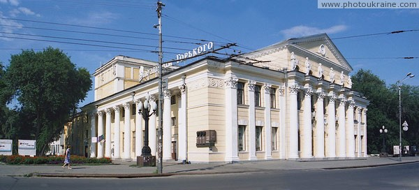 Dnipropetrovsk. Russian Drama Theater Dnipropetrovsk Region Ukraine photos