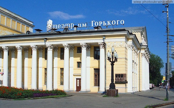 Dnipropetrovsk. Side facade of Russian Drama Theater Dnipropetrovsk Region Ukraine photos