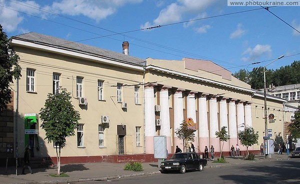 Dnipropetrovsk. Building of former cloth factory – one of oldest in city Dnipropetrovsk Region Ukraine photos
