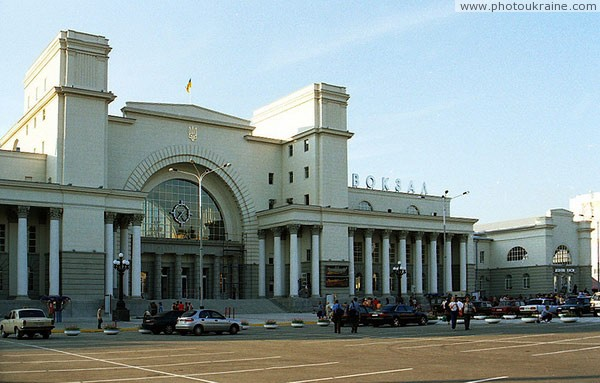 Dnipropetrovsk. Main entrance to railway station Dnipropetrovsk Region Ukraine photos