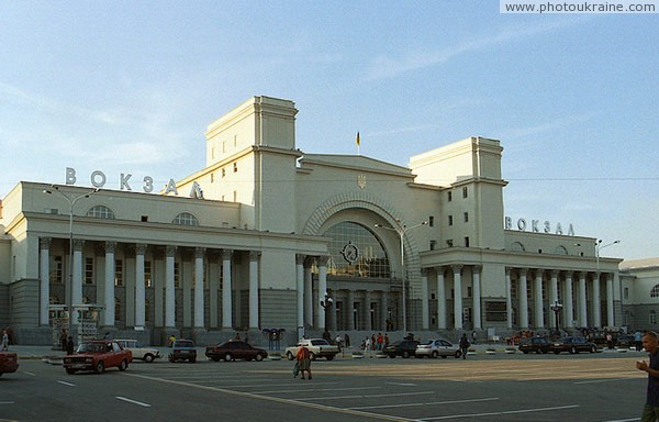 Dnipropetrovsk. Railway station Dnipropetrovsk Region Ukraine photos