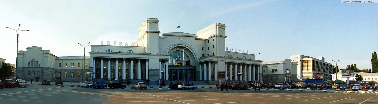 Dnipropetrovsk. Panorama of Railway station Dnipropetrovsk Region Ukraine photos