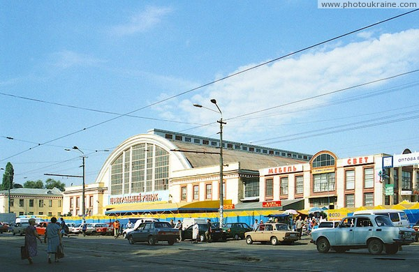 Dnipropetrovsk. Great Central Market Dnipropetrovsk Region Ukraine photos