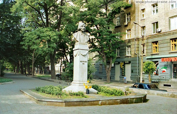 Dnipropetrovsk. Monument to N. Gogol Dnipropetrovsk Region Ukraine photos