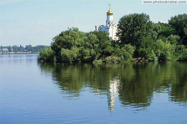Dnipropetrovsk. Nicholas temple crowns northern tip of Monastery island Dnipropetrovsk Region Ukraine photos