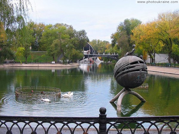 Dnipropetrovsk. Pond in park of L. Globa Dnipropetrovsk Region Ukraine photos