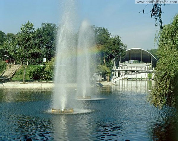 Dnipropetrovsk. Fountains in park of L. Globa Dnipropetrovsk Region Ukraine photos