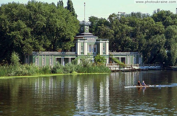 Dnipropetrovsk. Water station on Monastery island Dnipropetrovsk Region Ukraine photos