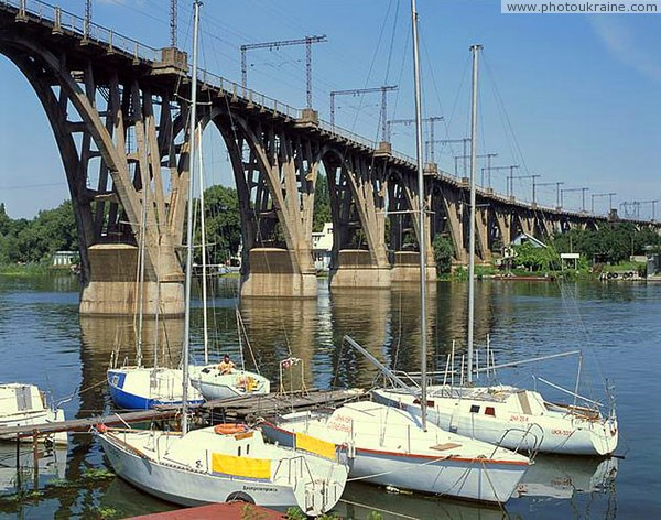 Dnipropetrovsk. Boats of Yacht Club Dnipropetrovsk Region Ukraine photos