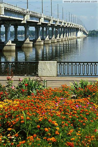 Dnipropetrovsk. Blooming right bank at Central bridge Dnipropetrovsk Region Ukraine photos