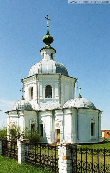 Kytayhorod. Rear facade of Assumption Church Dnipropetrovsk Region Ukraine photos