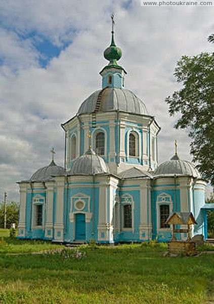 Kytayhorod. Holy Assumption Church Dnipropetrovsk Region Ukraine photos