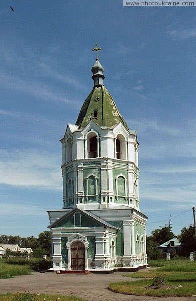 Kytayhorod. Bell tower of St. Barbara Dnipropetrovsk Region Ukraine photos