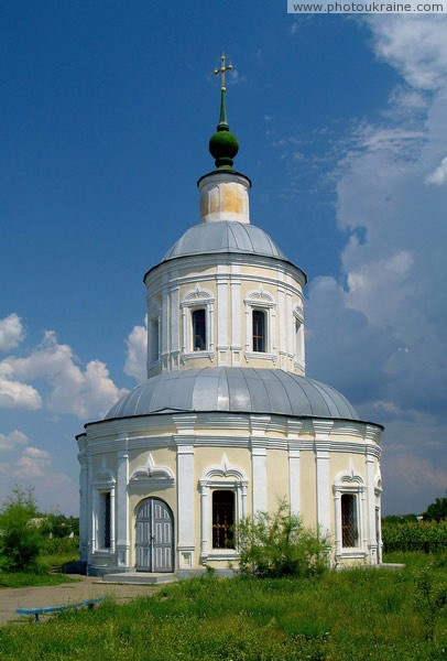 Kytayhorod. Nicholas church-rotunda Dnipropetrovsk Region Ukraine photos