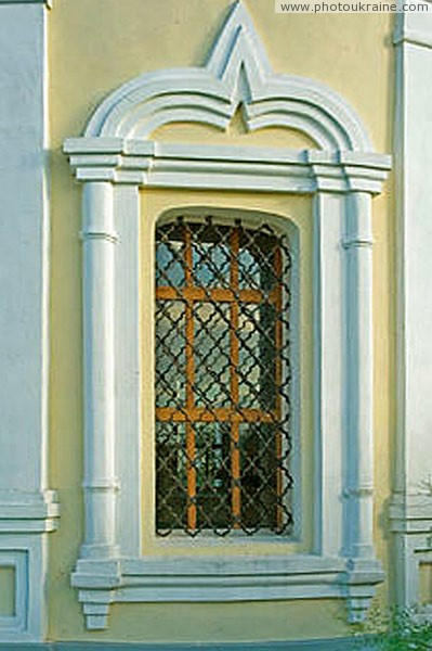 Kytayhorod. Window openings Nicholas Church Dnipropetrovsk Region Ukraine photos