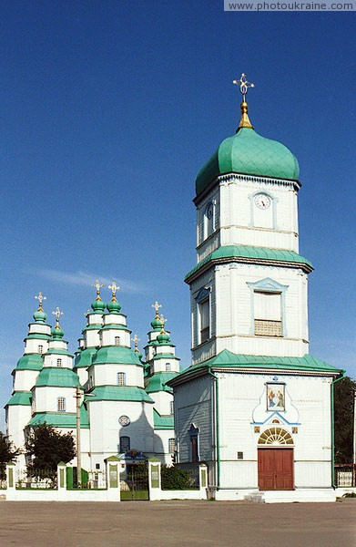 Novomoskovsk. Wooden Trinity Cathedral and Bell Tower Dnipropetrovsk Region Ukraine photos