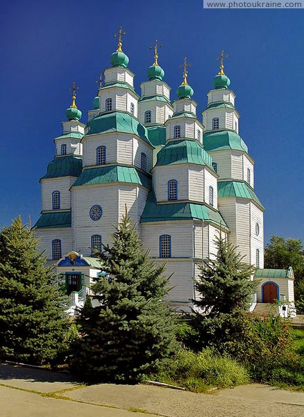 Novomoskovsk. Trinity Cathedral – largest wooden building of country Dnipropetrovsk Region Ukraine photos
