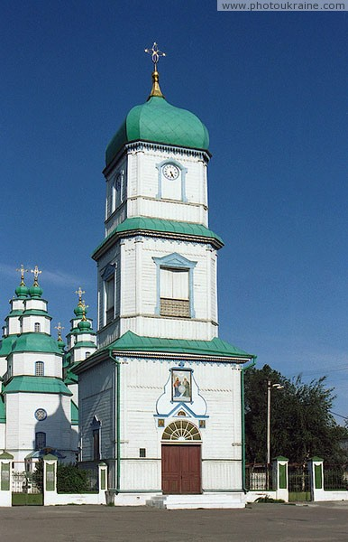 Novomoskovsk. Trinity Cathedral Bell Tower Dnipropetrovsk Region Ukraine photos