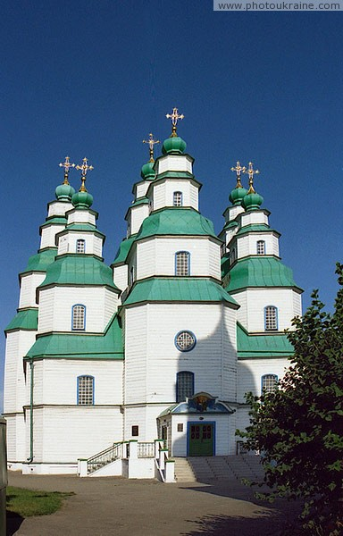Novomoskovsk. Parade facades of Trinity Cathedral Dnipropetrovsk Region Ukraine photos
