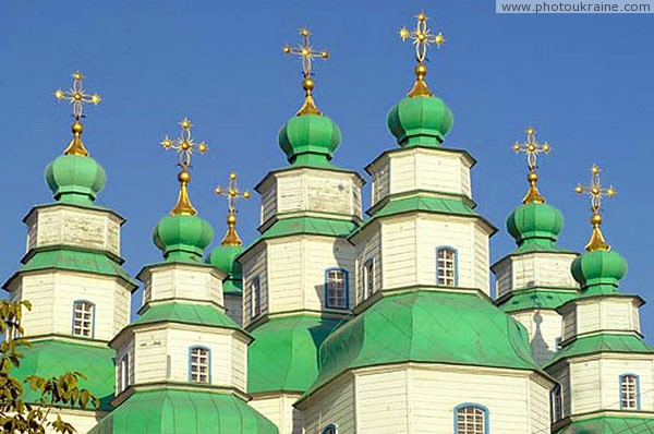 Novomoskovsk. Domes of Trinity Cathedral Dnipropetrovsk Region Ukraine photos