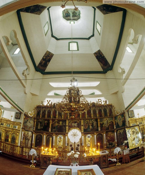 Novomoskovsk. Under main dome of Trinity Cathedral Dnipropetrovsk Region Ukraine photos
