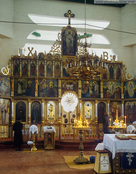 Novomoskovsk. Altar of Trinity Cathedral Dnipropetrovsk Region Ukraine photos