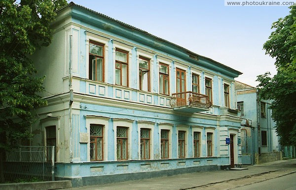 Nikopol. One of oldest buildings in city Dnipropetrovsk Region Ukraine photos