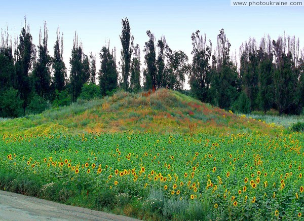 Chortomlyk. Scythian mound near Dnieper Dnipropetrovsk Region Ukraine photos