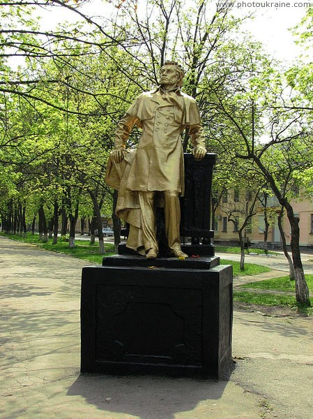Zhovti Vody. Monument to A. Pushkin Dnipropetrovsk Region Ukraine photos