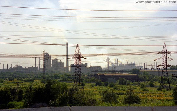 Kryvyi Rih. City landscape Dnipropetrovsk Region Ukraine photos