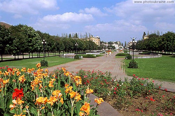 Kryvyi Rih. Soviet square Dnipropetrovsk Region Ukraine photos