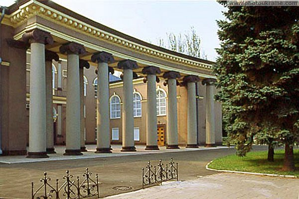 Kryvyi Rih. Colonnade of Metallurgists palace Dnipropetrovsk Region Ukraine photos