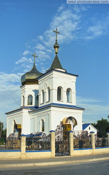 Kryvyi Rih. Nativity church Dnipropetrovsk Region Ukraine photos