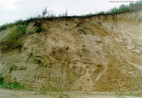 Kytayhorod. Wall of quarry on mountain Kalitva Dnipropetrovsk Region Ukraine photos