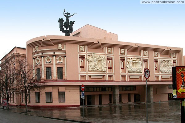 Dnipropetrovsk. Facade of Ukrainian Music and Drama Theater Dnipropetrovsk Region Ukraine photos