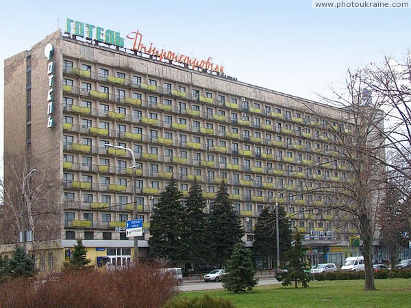 Dnipropetrovsk. Corp of hotel