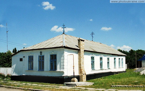Druzhkivka. Church of Martyr John Soldier Donetsk Region Ukraine photos
