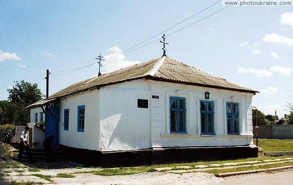 Druzhkivka. Orthodox Church of Martyr John Soldier Donetsk Region Ukraine photos