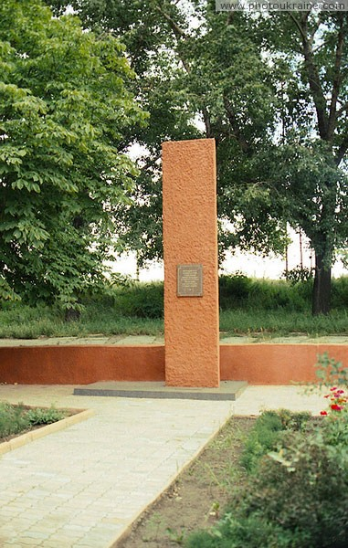 Amvrosiivka. Memorable sign to victims of repression 1930-50-s Donetsk Region Ukraine photos