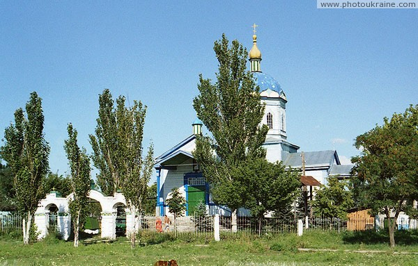 Andriivka. Main gates of temple Christmas Donetsk Region Ukraine photos