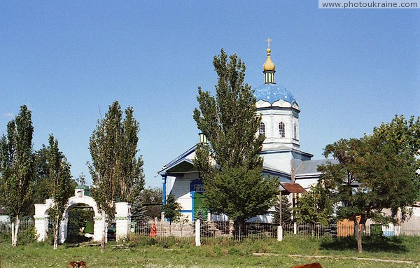 Andriivka. Christmas Church Donetsk Region Ukraine photos
