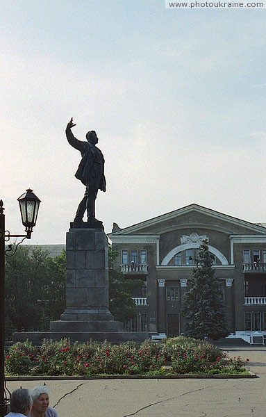 Artemivsk. Monument to Artem Donetsk Region Ukraine photos