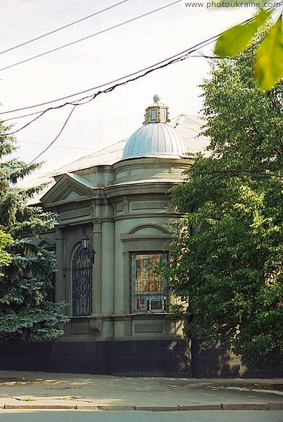 Artemivsk. One of old town houses Donetsk Region Ukraine photos
