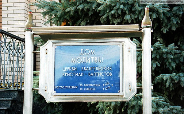 Artemivsk. Signboard Baptist House of prayer Donetsk Region Ukraine photos