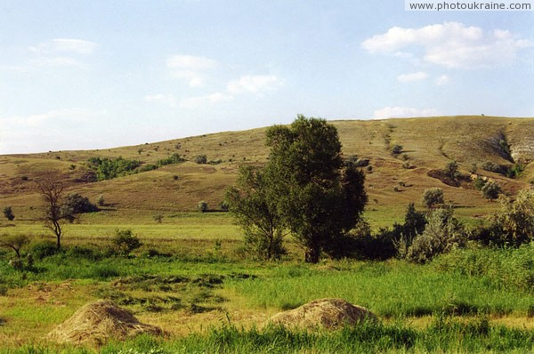 Bilokuzmynivka. Valley stream Belenka Donetsk Region Ukraine photos
