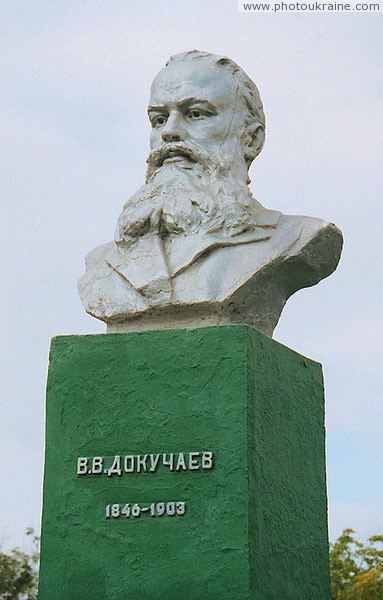 Dokuchaevsk. Monument to V. Dokuchaev Donetsk Region Ukraine photos