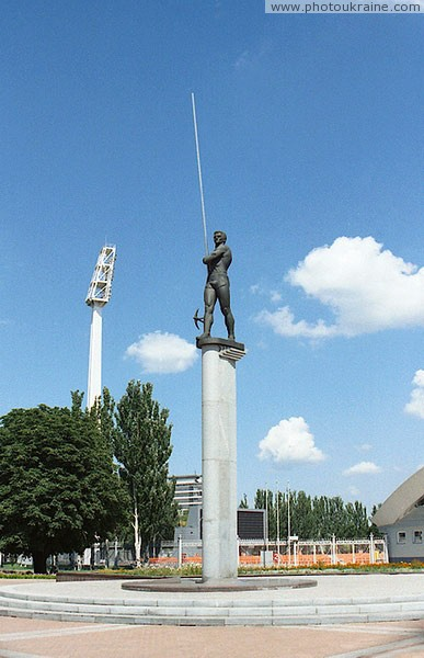 Donetsk. Monument to S. Bubka Donetsk Region Ukraine photos