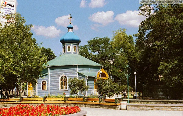 Donetsk. Chapel of St. Sergius of Radonezh Donetsk Region Ukraine photos