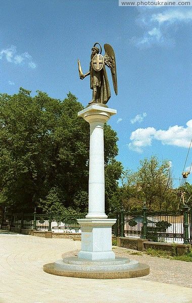 Donetsk. Monument to Archangel Michael Donetsk Region Ukraine photos